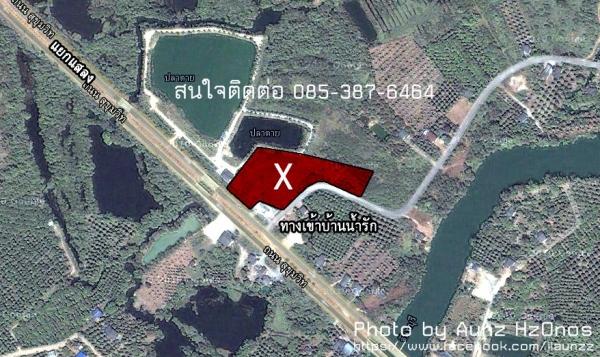 ขายที่ดินติดถนนสุขุมวิท จันทบุรี ก่อนถึงทางเข้าน้ำรัก 8 ไร่ หน้ากว้าง 60 เมตร ยาว 150 เมตร
