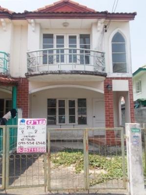 ขายทาวน์เฮาส์ 2 ชั้น หมู่บ้านสิรารมย์ (ห้องริม) ถนนกาญจนาภิเษก แยกซอยบ้านกล้วย-ไทรน้อย