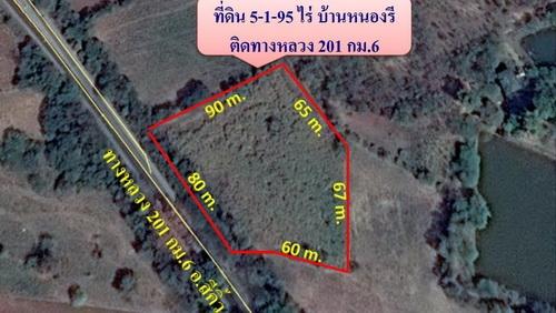 ขายที่ดินทำเลธุรกิจติดถนนใหญ่ใกล้ อ.สีคิ้ว 5-1-95 ไร่ (เอกสารสิทธิ์โฉนด)