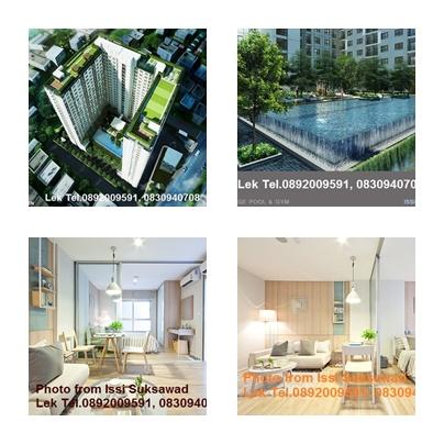 คอนโดอิซซี่สุขสวัสดิ์ ห่างMRT แค่250เมตร ใกล้ทางด่วนด่านสุขสวัสดิ์ ISSIสุขสวัสดิ์ Condominium สูง 24 ชั้น ห้