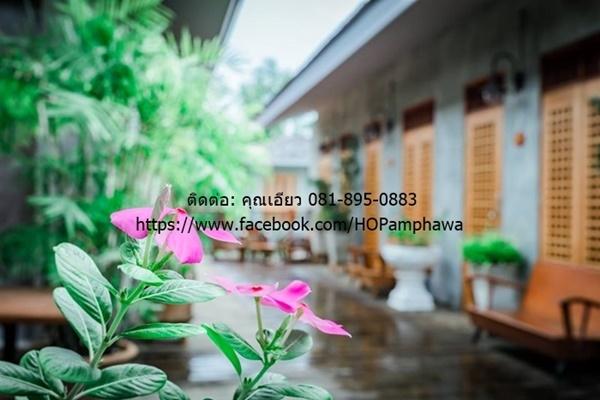 ขายด่วน เรือนเสน่หาอัมพวา โรงแรมแบบบูทีคสี่ดาว แห่งใหม่ล่าสุด ย่านตลาดน้ำอัมพวา