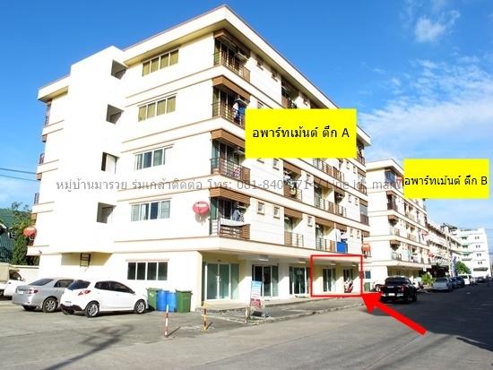 ด่วนพื้นที่ให้เช่า ใต้ตึกอพาร์ทเม้นต์ 2 คูหาติด หมู่บ้านมารวย ร่มเกล้า 117 ตรม.