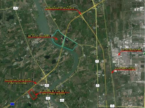 ขายที่ดิน 45 ไร่ จ.ปทุมธานี ติดศูนย์กระจายสินค้าโลตัสสามโคก