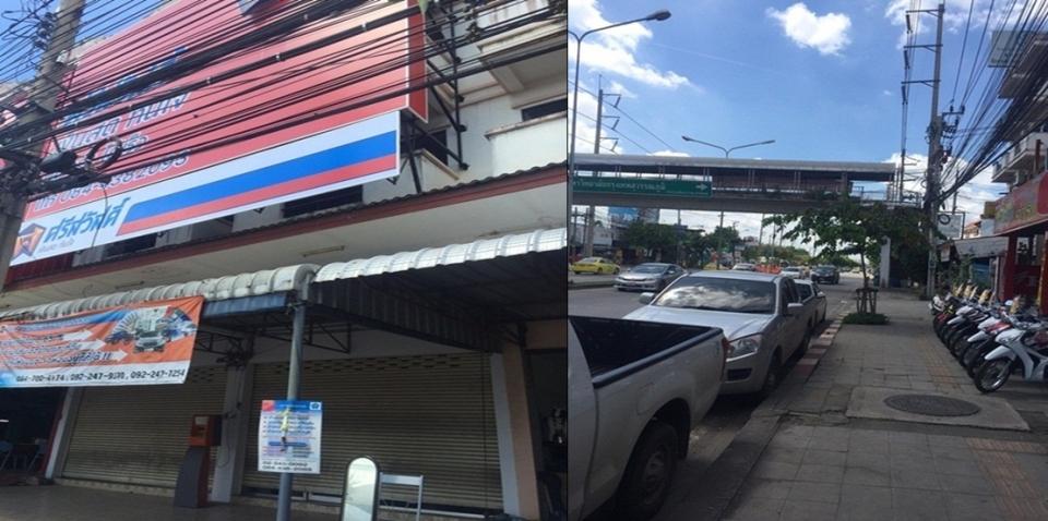 ขายอาคาร 2 คูหา อยู่ถนนหลวงแพ่ง เขตลาดกระบัง