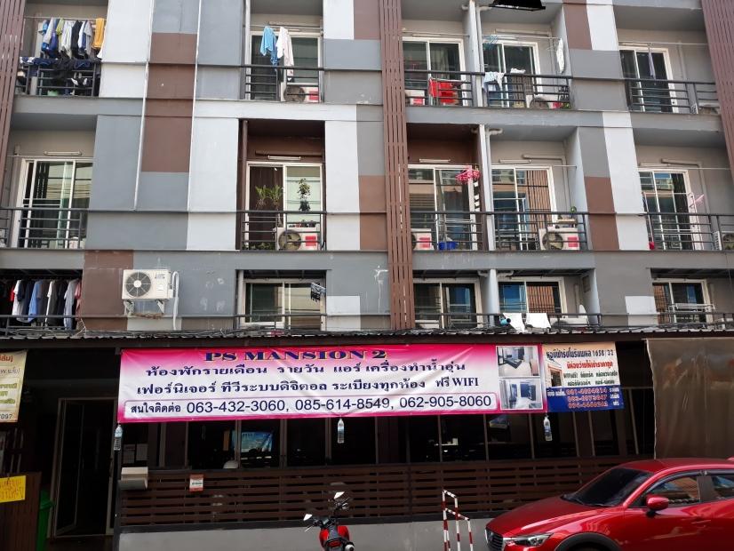 เจ้าของขายเอง อะพาร์ตเมนต์ 4 คูหา ราคาเพียง 45 ล้านบาท